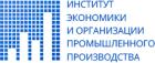 ИЭОПП СО РАН