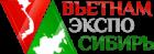 Новосибирск, 28-30 мая 2018 года