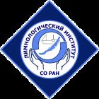Лимнологический институт СО РАН, Иркутск