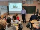 Михаил Марченко читает лекцию в Лицее № 130, Новосибирск