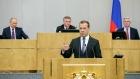 Дмитрий Медведев, 08.05.2018