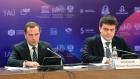 Дмитрий Медведев, Михаил Котюков