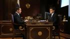 Дмитрий Медведев и Михаил Котюков, 04.04.2018