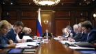 Заседание президиума Совета при Президенте Российской Федерации по стратегическому развитию и национальным проектам.