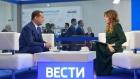 Дмитрий Медведев и Мария Бондарева