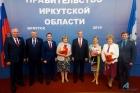 Вручение наград Губернатором Иркутской области.