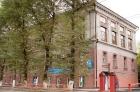 Научный центр проблем здоровья семьи и репродукции человека в Иркутске