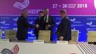 Подписание соглашения на Технопроме-2018