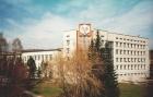 Новосибирский институт органической химии им. Н.Н. Ворожцова СО РАН