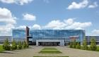 Международный выставочный центр «Новосибирск Экспоцентр»