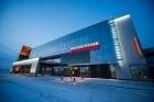 Новосибирск Экспоцентр — международный выставочный комплекс