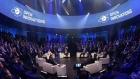 Пленарное заседание Форума «Открытые инновации»