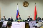 Заседание Бюро Межакадемического совета по проблемам развития Союзного государства