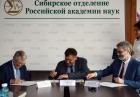 Валентин Пармон, Иван Стариков, Алексей Кочетов