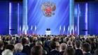 Послание Президента РФ Федеральному Собранию РФ. 2020 год