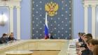 Заседание Правительственной комиссии 18.12.2017