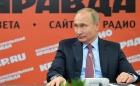 Владимир Путин, 11.01.2018