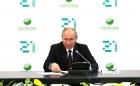 Владимир Путин на совещании по вопросам развития технологий в области искусственного интеллекта.