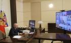Владимир Путин провел совместное заседание Госсовета и Совета по стратегическому развитию и нацпроектам