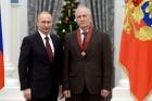 Владимир Путин и Валерий Козлов