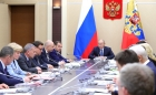 Совещание Владимира Путина с членами Правительства РФ, 12.11.2018
