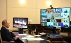 Владимир Путин провёл в режиме видеоконференции очередное совещание с членами Правительства Российской Федерации