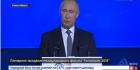 Владимир Путин на Технопроме-2018, 28.08.2018