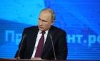 Владимир Путин на пресс-конференции 20 декабря 2018 г.