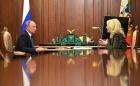 Владимир Путин и Татьяна Голикова, 22.10.2019
