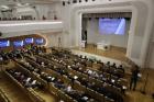 Совместное заседание РАН и Росатома