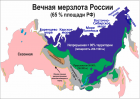 Рисунок из презентации д.г.-м.н. Михаила Железняка