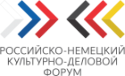 Новосибирск, 23-25 октября 2018 года