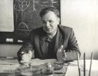 Академик Анатолий Васильевич Ржанов (09.04.1920- 25.07.2000)