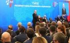 На съезде Российского союза промышленников и предпринимателей