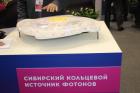 Модель Сибирского  кольцевого источника фотонов (СКИФ)