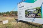 Начало строительства СКИФа в Новосибирской области