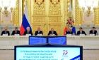 Совместное заседание президиума Госсовета и Совета по науке и образованию