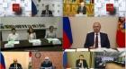 Заседание Совета по науке и образованию, 08.02.2021