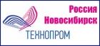 Международный форум технологического развития «Технопром-2018» будет проходить в Новосибирске 27-30 августа 2018 года