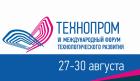 Новосибирск, Экспоцентр, 27-30 августа 2018 года