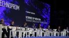 На Пленарном заседании  «Технопрома-2019»