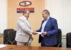 Николай Тестоедов и Валентин Пармон