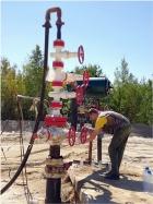 Фото Томского филиала Института нефтегазовой геологии и геофизики им. А.А. Трофимука СО РАН