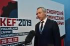 Губернатор Андрей Травников на Красноярском экономическом форуме-2019