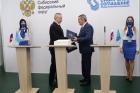 Андрей Травников и Сергей Меняйло на ПМЭФ-2021
