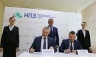 Подписание соглашения между Правительством Новосибирской области и ГК «Ростех»