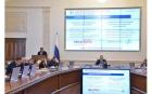 Обсуждение цифровой трансформации Новосибирской области