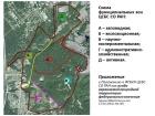 Схема функциональных зон ЦСБС СО РАН