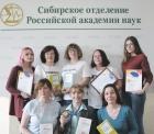 Сотрудники  Управления по пропаганде и популяризации научных достижений СО РАН,  фото Марии Каракчеевой