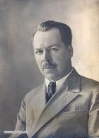 Академик Николай Иванович Вавилов, фото из архива Российской академии наук